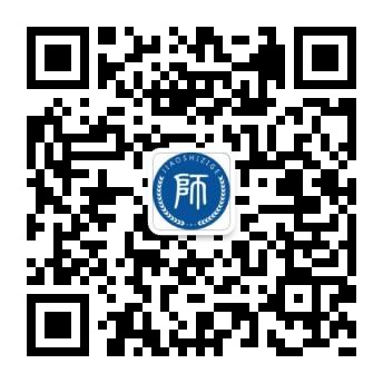 山东教师资格证官方微信公众号
