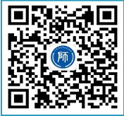 2018年江西教师资格认定网报时间与流程