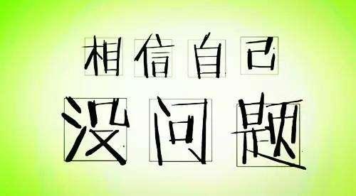 浙江教师资格证的复习备考有哪些误区?