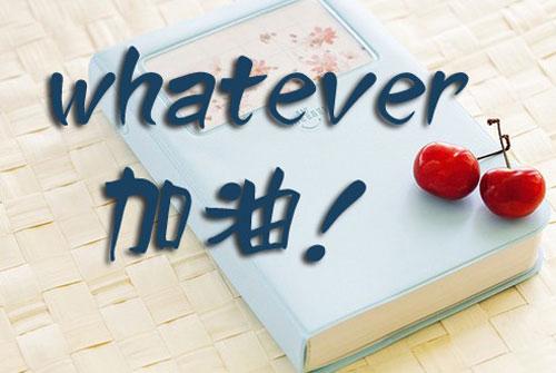 浙江教師招聘考试应该如何重视儀表?