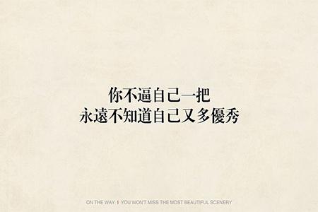 2019年非师范生还能报考上海教师资格证吗?