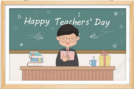 上海中学教师资格证面试有什么禁忌?