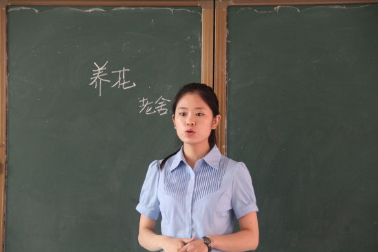 上海教师资格证 面试 答辩