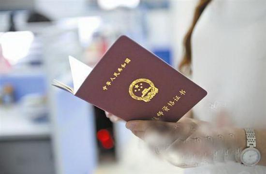 上海教师资格证 面试 不小心踩的雷