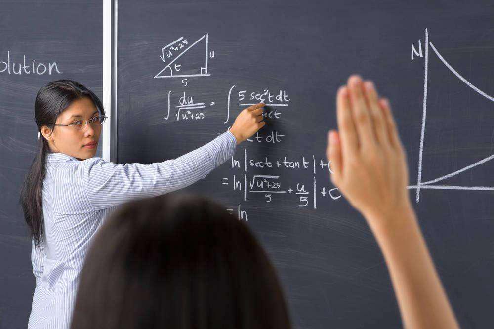在上海教师资格证面试中,如何写出完美的板书?