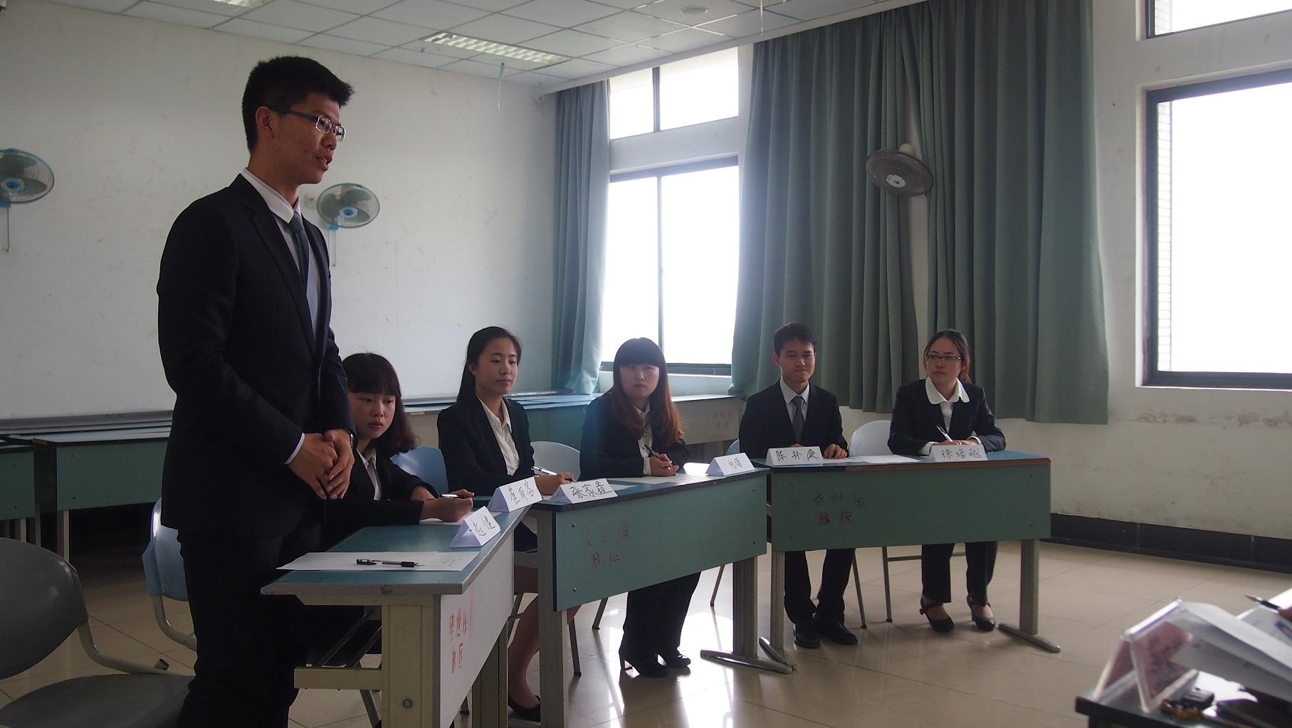 上海教师资格证 面试 几个考官