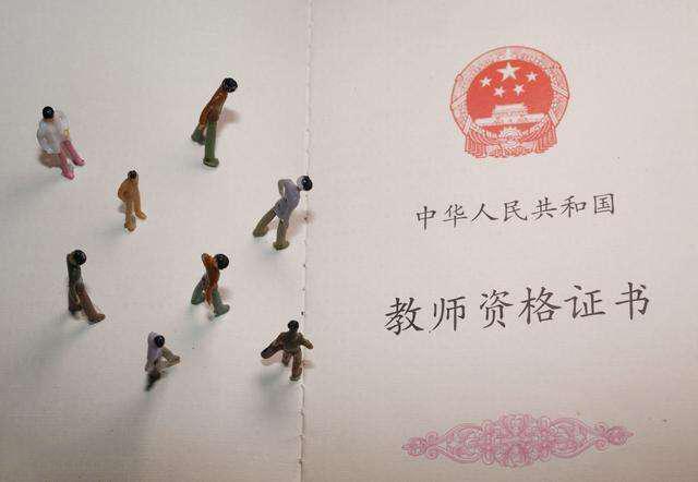 上海高中教师资格证 面试两次都没过