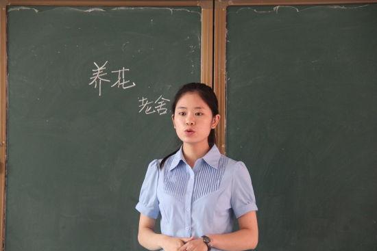 上海高等教师资格证 普通话要求