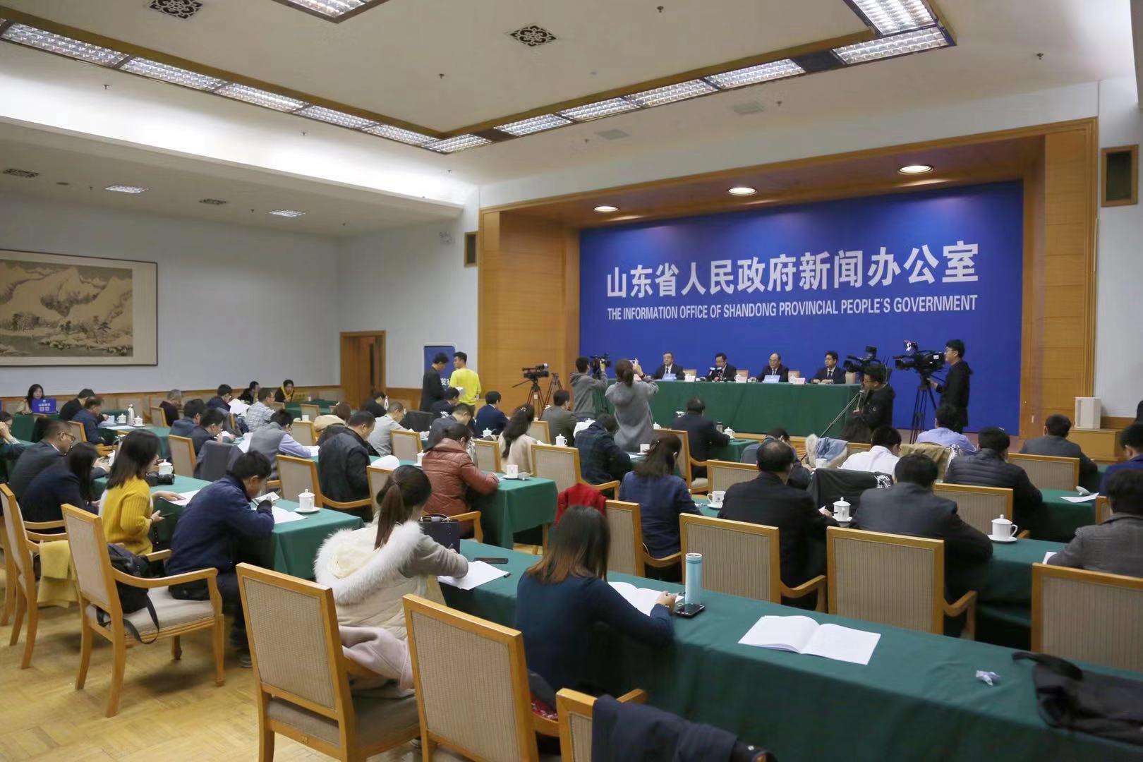 《关于全面深化新时代山东省教师队伍建设改革的实施意见》新闻发布会举行