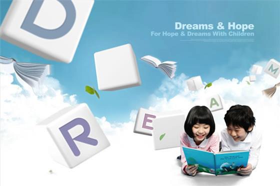 上海高中英语教师资格证 教案