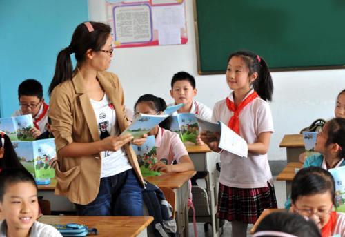 上海教师资格证 面试 试讲 结课