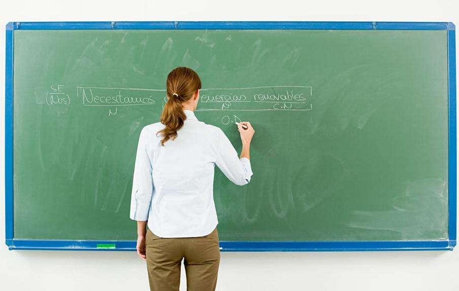 上海教师招聘考试 幼儿园教育指导纲