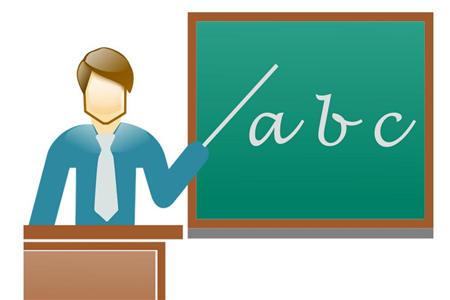 考  上海教师资格证