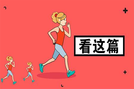 2019上半年 上海市高等学校教师资格专业课程考试