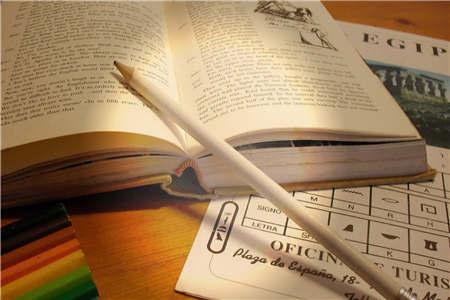考上海教师资格证 书 新版