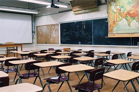 上海小学教师资格证面试