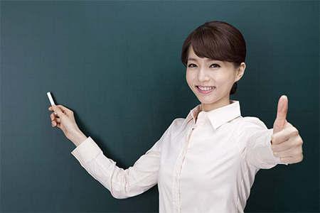 上海教师资格认定