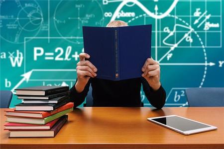 上海小学数学教师资格证 备考