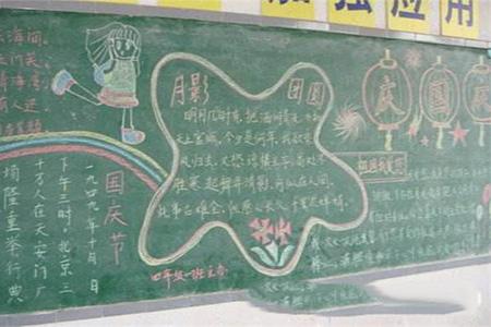 上海教师资格证 照片 底色