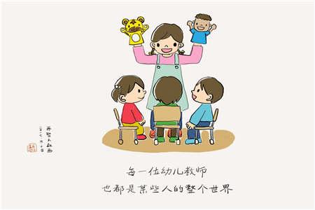 上海幼儿教师资格证面试 一年几次