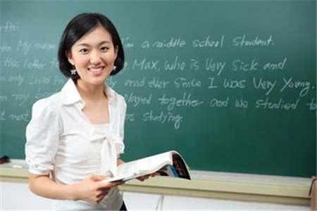 浙江教师资格证笔试成绩有效期