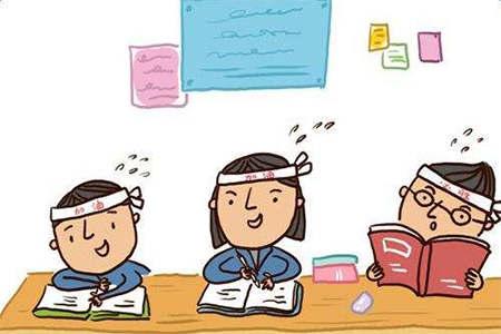 2019上半年 上海教师资格面试报名 费用