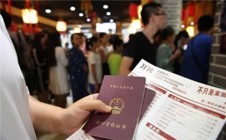 上海幼师 小学教师资格证