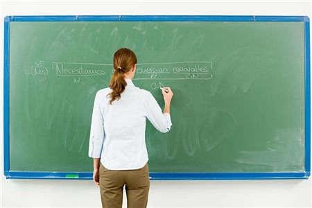 普通话证书 上海教师资格